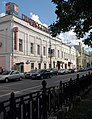 Moscow,Tverskoy 20.jpg
