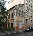 Moscow, Arbat 18C2 (Serebryany Lane) side Aug 2008 03.JPG