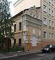 Moscow, Arbat 18C2 (Serebryany Lane) side Aug 2008 03.JPG