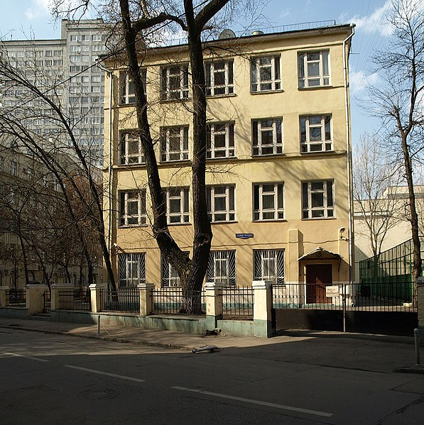 File:Moscow, Bolshaya Molchanovka 26.jpg