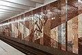 Moscow, Tsaritsyno metro station (19178267942).jpg