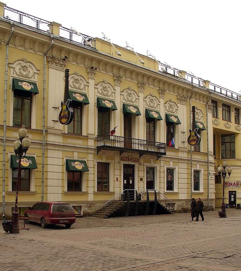 Москве в арбат часов оценка киловатт кирове в стоимость часа