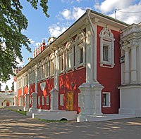 Moscow 05-2012 Novodevichy 16.jpg