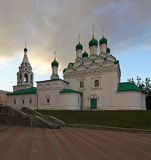 Moscow Church of Simeon Stylites.jpg