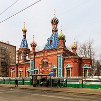 Moscow Old Believers Church at Serpukhovsky Val 03-2016.jpg