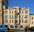 Moscow StarayaBasmannaya5 Z34.jpg