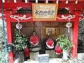 Mount Misen shrine (Miyajima) - DSC02085.JPG