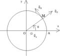 Mouvement circulaire - repérage polaire de pôle le centre du cercle.png