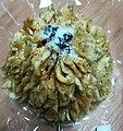 Mrowisko cake (1).jpg