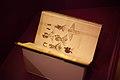 Museo Nacional del Romanticismo - Exposición temporal - Teje el cabello una historia. El peinado en el Romanticismo - Foto Juan Gimeno - 2019-11-20 1133 IMG 5155.jpg
