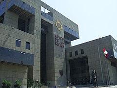 Museo de la Nacion entrance