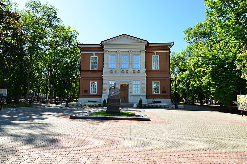 File:MuseumSaratov.jpg