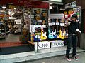 Musicvox by LaOX, STMV electric guitars & JB-type bass guitars - LaOX MUSICVOX Akihabara, 2011-06-12.jpg