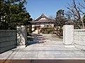 Myōhōji (Isogo-ku, Yokohama).jpg