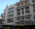 Myer lonsdale street.png