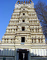 Mysore si0885.jpg