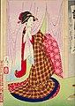 NDL-DC 1301633 02-Tsukioka Yoshitoshi-新撰東錦絵 白木屋お駒の話-明治19-crd.jpg