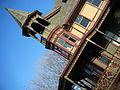 NLN Kreischer Mansion 01.jpg
