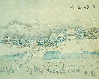 Nagaoka, Niigata - Picture of annual event of the Nagaoka castle - Going into the castle for New Year greeting