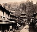 Nagasaki, Japan; Temple Street Wellcome V0037659.jpg