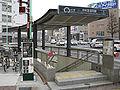 Nagoya-subway-S01-Nakamura-kuyakusho-station-entrance-1-20100315.jpg