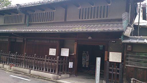 Namikawa cloisonne museum of kyoto