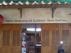 Sanghyang Adi Buddha - Image: Namo Sanghyang Adi Buddhaya