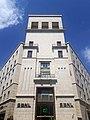 Napoli - palazzo della Banca Nazionale del Lavoro.jpg