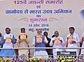 """Narendra Modi releasing a book '10 Saal, Bemisaal', on different steps taken for the development of Scheduled Casts in MP, at the launching ceremony of the """"Gram Uday se Bharat Uday"""" Abhiyan, in Mhow, Madhya Pradesh.jpg"""