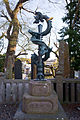Naritasan-dragon-and-sword.jpg