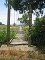 Narrow pedestrian suspension bridge Grozdovo - panoramio.jpg