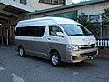 Nasu Godo Jidosha Wagon Bus Shin-yu Line Hiace H200 Grand Cabin.jpg