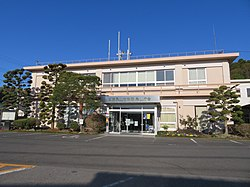 Nasukarasuyama City Hall Karasuyama Government Building 2.jpg