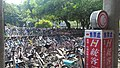 National Chung Cheng University activity F3 SOLAR bus station 2.jpg