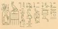 Neferhotep Aswan.png