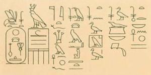 Nebankh - Image: Neferhotep Aswan