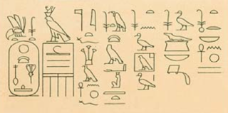 Nebankh ancient Egyptian official