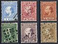 Netherlands 1867 N7-12.jpg