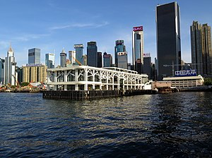 Wan Chai Pier - (Current) Third generation Wan Chai Pier