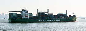 illustration de China Shipping Container Lines