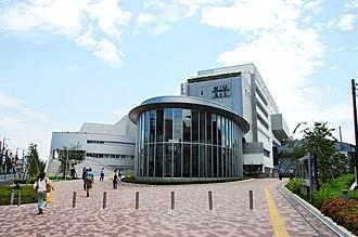 Nihon University - Nihon University Nerima campus