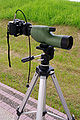 Nikon digiscoping set.jpg