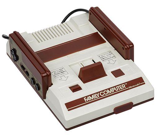 Nintendo-Famicom-Console-FR