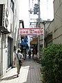 Nippombashi - panoramio (3).jpg