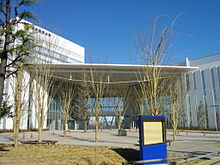 Nippon Sport Science University Fukasawa Campus.JPG