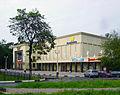 Nizhny Novgorod. MIR Cinema at Molodyozhny Avenue.jpg