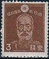 Nogi 3sen stamp.JPG