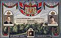 Norges 1914 Jubilæum.jpg