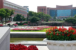 Northeast normal university new campus garden 2011 07 27.jpg