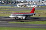 Northwest N341NB Airbus.jpg